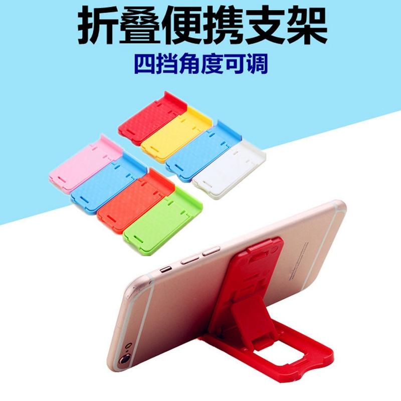 手机支架-深圳韵达