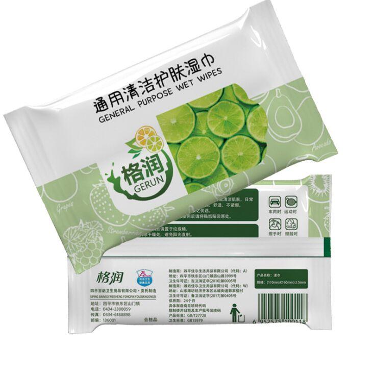 湿巾-深圳韵达